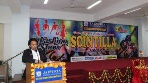 SCINTILLA 2K19 – Annual Inter-College Cultural Festival of JSB 2nd March 2019